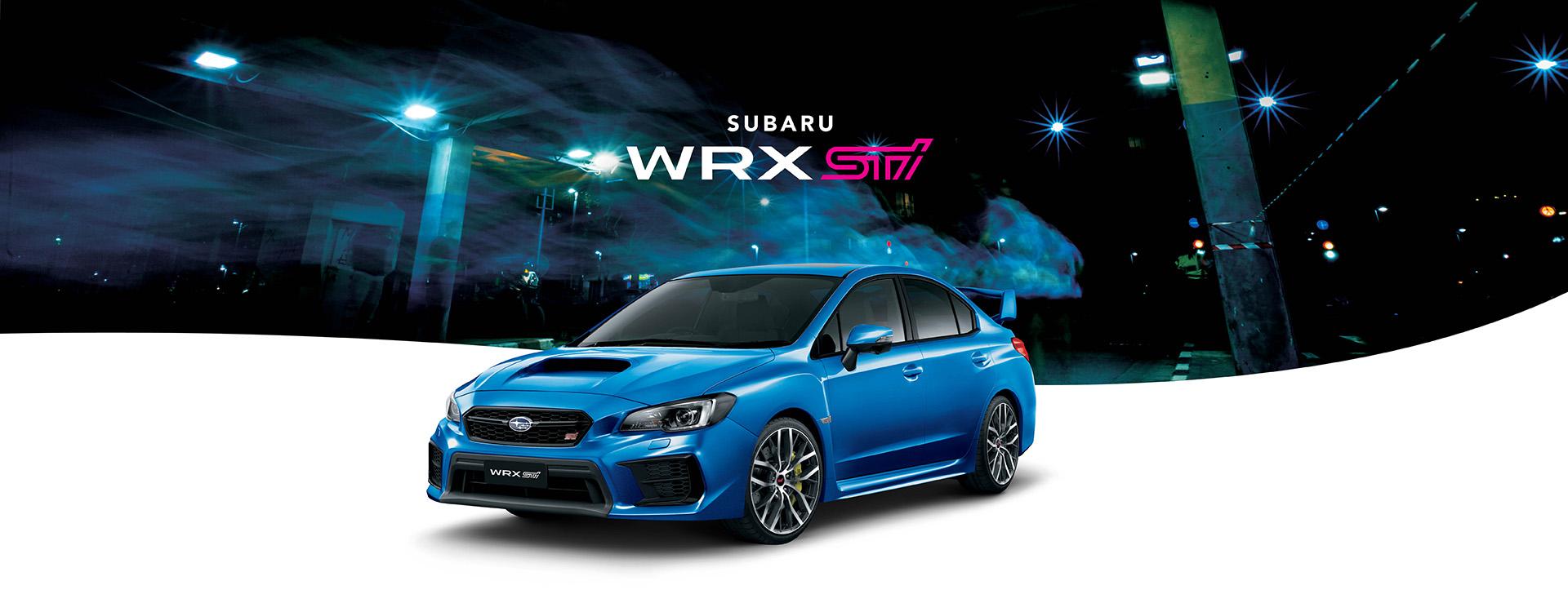 Subaru WRX & WRX STI Features   Subaru Australia