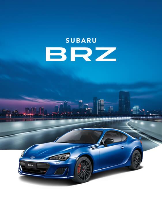 Subaru BRZ | Subaru Australia