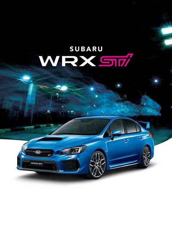 WRX or WRX STI
