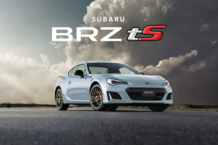Subaru BRZ tS - Cool Grey